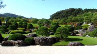 足立美術館庭園ライブカメラと雨雲レーダー/島根県安来市