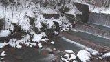 乳頭温泉郷 妙乃湯 ライブカメラと雨雲レーダー/秋田県仙北市