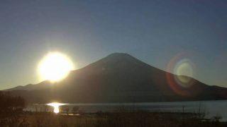 山中湖交流プラザきらら 富士山ライブカメラと気象レーダー/山梨県山中湖村
