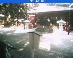 日光二荒山神社ライブカメラと雨雲レーダー/栃木県日光市