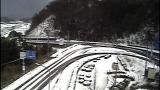 赤来高原エリアの各道路ライブカメラと気象レーダー/島根県
