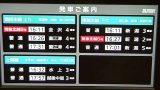 JR東日本 新潟支社の長岡駅の発車時刻案内板(時刻表)ライブカメラと気象レーダー