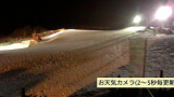 スノーパーク雲辺寺ライブカメラと気象レーダー/香川県観音寺市