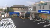 でんかのヤマグチライブカメラと雨雲レーダー/東京都町田市