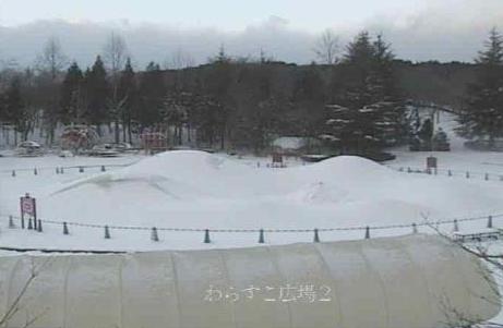みちのく公園・わらすこ広場ライブカメラと気象レーダー/宮城県川崎町