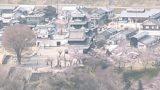 大洲城・久米川・嵩富川・肱川などライブカメラと雨雲レーダー/愛媛県大洲市