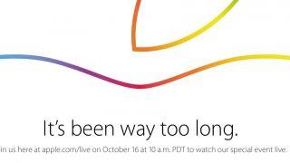 停止中:Appleの新製品発表会「Special Event October 2014」が見れるライブカメラ
