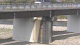 阿賀野川と太川橋ライブカメラと雨雲レーダー/新潟県五泉市