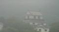 停止中:FMうるまライブカメラと雨雲レーダー/沖縄県うるま市