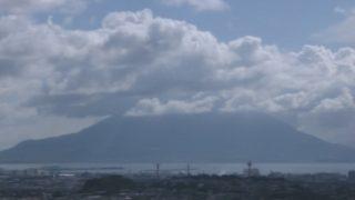 鹿児島国際大学から見える桜島ライブカメラと雨雲レーダー/鹿児島県鹿児島市