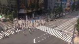 秋葉原 中央通り交差点 ライブカメラと雨雲レーダー/東京都千代田区