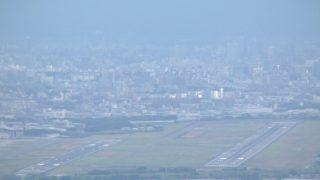 伊丹空港ライブカメラ(大阪国際空港)[USTREAM]と雨雲レーダー/大阪府豊中市