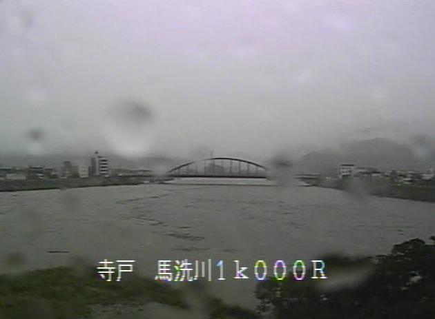 三次町寺戸 馬洗川ライブカメラと気象レーダー/広島県三次市