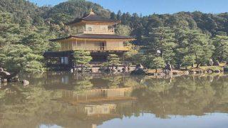 金閣寺ライブカメラと雨雲レーダー/京都府北区