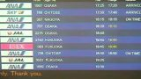 停止中:仙台空港フライト案内板 ライブカメラと気象レーダー/宮城県名取市・岩沼市