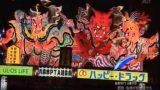 青森ねぶた祭り ライブカメラと雨雲レーダー/青森県青森市