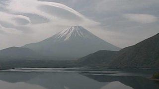 本栖湖から見える富士山ライブカメラと気象レーダー/山梨県身延町