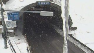 国道17号・18号・浅間山・烏川(井野川)などライブカメラと気象レーダー/群馬県高崎市