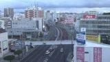 琉球新報本社ビルに設置された国道58号線南向けライブカメラと雨雲レーダー/沖縄県那覇市