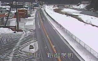 国道9号ライブカメラと雨雲レーダー/兵庫県