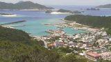 高月山から望む座間味港と北浜ビーチライブカメラと雨雲レーダー/沖縄県座間味村