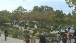 兼六園ライブカメラ2と雨雲レーダー/石川県金沢市