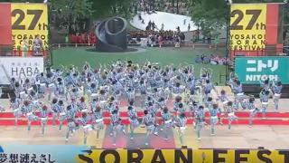 停止中:第27回 YOSAKOIソーラン祭りライブカメラと雨雲レーダー/北海道札幌市