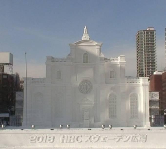 停止中:さっぽろ雪まつりHBCスウェーデン広場ライブカメラと雨雲レーダー/北海道札幌市