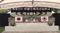 六角川・松浦川・厳木ダム ライブカメラと雨雲レーダー/佐賀県