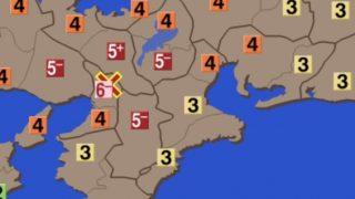 停止中:限定配信:大阪で震度6弱の地震 NHK各地の状況とニュースと雨雲レーダー/大阪府