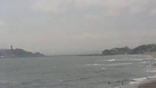 七里ヶ浜 ライブカメラと雨雲レーダー/神奈川県鎌倉市