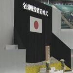 全国戦没者追悼式ライブカメラと雨雲レーダー/東京都千代田区