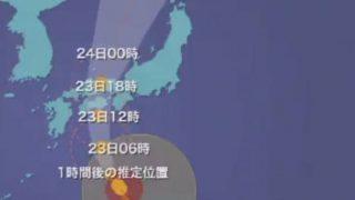 停止中:最新台風20号情報(進路・影響予想など) ウェザーニュースLiVEと雨雲レーダー