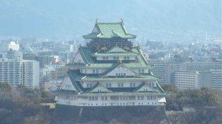 大阪城ライブカメラと雨雲レーダー/大阪府大阪市